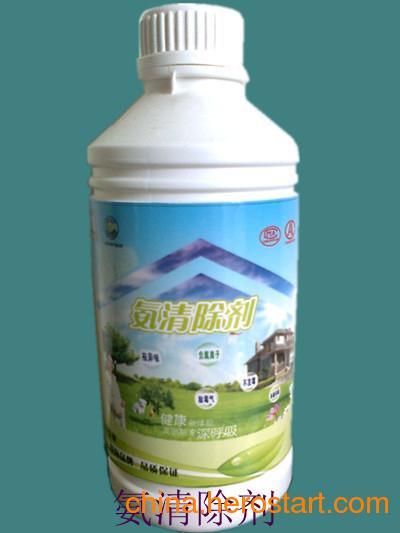 供应厂家直销专业室内空气污染毒素异味苯清除剂|保质保量|