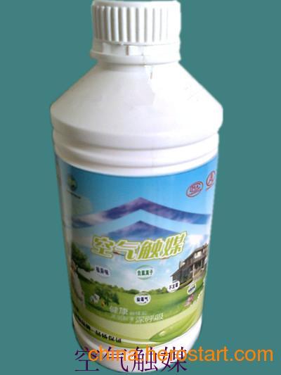 厂家供应优质纳米分子级二氧化钛空气触媒清除剂(国外进口原浆)