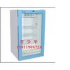 供应家用透析液加温箱