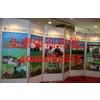 供应青岛卷轴,展厅屏风,人像支架等广告展示产品专业制作