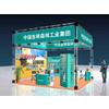 供应广州桁架类展览展位装修制作、广州展会桁架出租、搭建