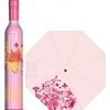 供应济南三折伞定做,济南雨伞定做,济南太阳伞