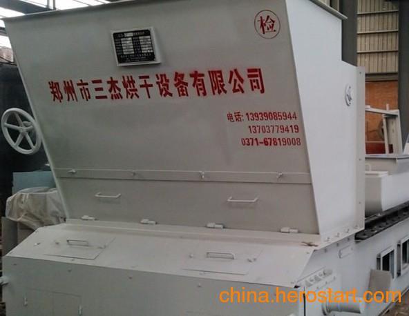 粮食烘干热风炉|种子烘干热风炉|燃煤热风炉|燃煤锅炉|郑州三杰feflaewafe