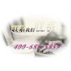 供应TCL空调健康旋律石家庄TCL空调售后维修电话