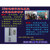 供应长沙自助投币充电设备投币充电站
