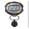 供应HS70W卡西欧防水秒表