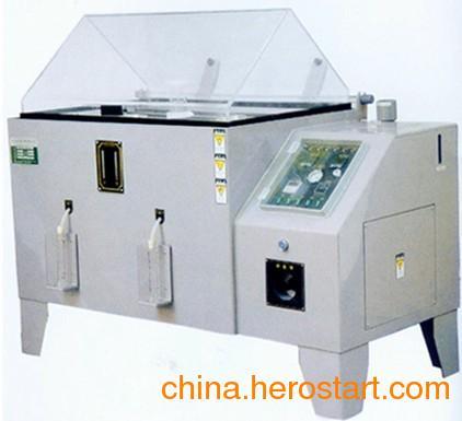 供应盐雾腐蚀试验箱-盐水喷雾试验箱-盐雾试验箱