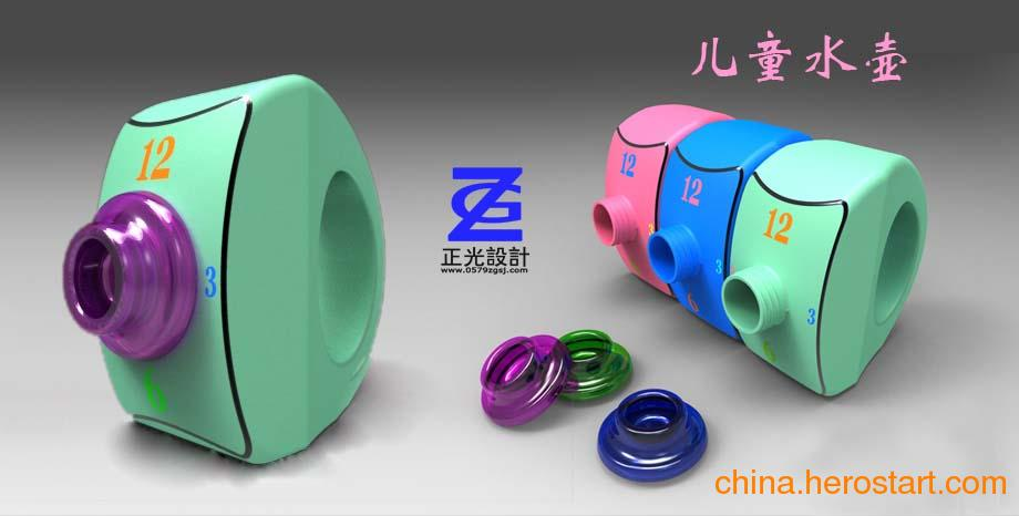 供应永康儿童用品设计