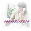 供应石家庄惠而浦空调售后维修电话健康渲染整个世界
