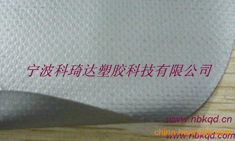供应银色阻燃PVC夹网布篷布面料