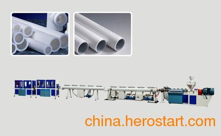 供应 PPR管材挤出生产线 PPR管材广州生产厂家