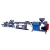 供应单螺杆塑料异型材生产设备 精密管材押出机