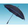 供应青岛雨伞厂家 生产批发广告伞 青岛广告伞 雨伞