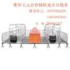 供应衢州天元农牧 养猪设备 母猪产床 分娩床
