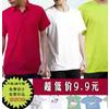 深圳多色T恤 翻领T恤订制 圆领新款T恤订做 定做广告衫