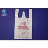 苏州提供塑料袋加工的专业供应商