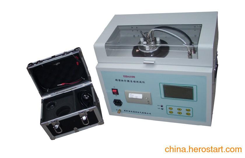 供应精密油介质损耗测试仪