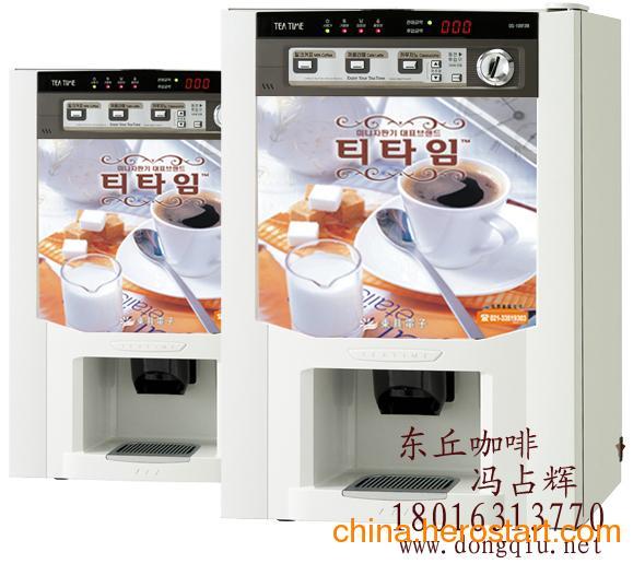 供应上海全自动咖啡机租赁出租投币咖啡机饮料机租赁