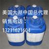 供应美国大湖RO膜阻垢剂FLOCON135 大湖反渗透阻垢剂