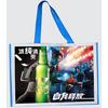 环保袋 环保袋厂家  厂家直销环保袋 定做环保袋