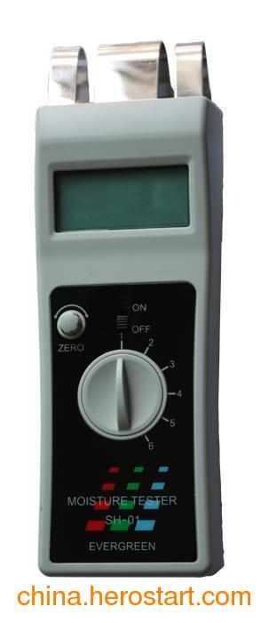 供应纸张水份仪--水份仪器--湿度测试仪 保证正品!