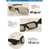 供应上海影院XPAND3D眼镜批发,震撼3D效果
