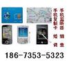 供应 【南京婚姻调查】【南京手機複製卡】【南京複製製卡】