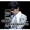 供应【滁州手機複製卡】【滁州婚姻调查】【滁州複製手機卡】