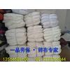 供应擦机布,碎布,布碎,刀口布,边角料,棉开花料,废布,无尘布,批发擦机布,擦机布批发,碎布批发,废布回收