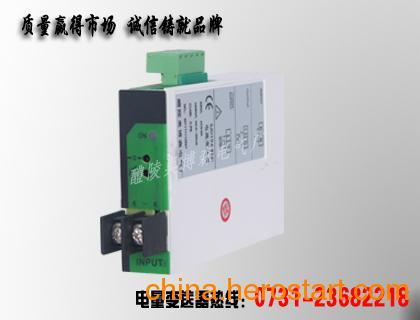 供应JD1008-4P电量变送器 JD1008-4P电流变送器