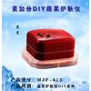 供应健康小家电,天然水果DIY水晶面膜机