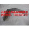 供应水泥发泡保温板折叠钢模具