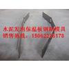 供应水泥发泡保温板活动钢模具