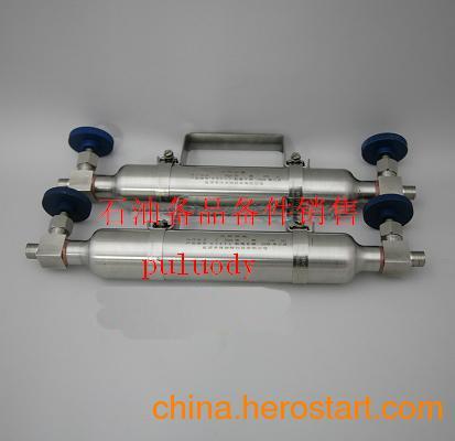 供应 高压液化石油气采样钢瓶   高压液化石油气采样气瓶