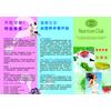 供应石家庄彩页设计印刷、宣传页设计印刷、折页设计印刷