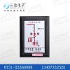 供应SD-DY8000低压开关柜显示装置
