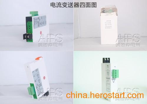 供应JD1008-4U2 电量变送器 JD1008-4U2热线