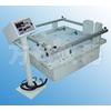 供应模拟运输振动台/模拟运输振动试验台/模拟汽车振动
