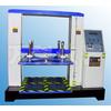 供应纸箱抗压试验机/纸箱压缩试验机/纸箱耐压力试验机