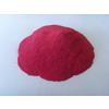 供应吡啶甲酸铬