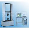 供应拉力试验机/单柱拉力试验机/双柱拉力试验机
