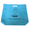 供应泸州包装袋生产包装袋价格供应包装袋