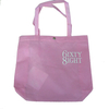 供应泸州包装袋供应商批发包装袋直销包装袋
