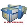 供应玻璃印花机,玻璃印花机价格