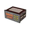 供应三段计数器 CU80-3 分条机专用计数器