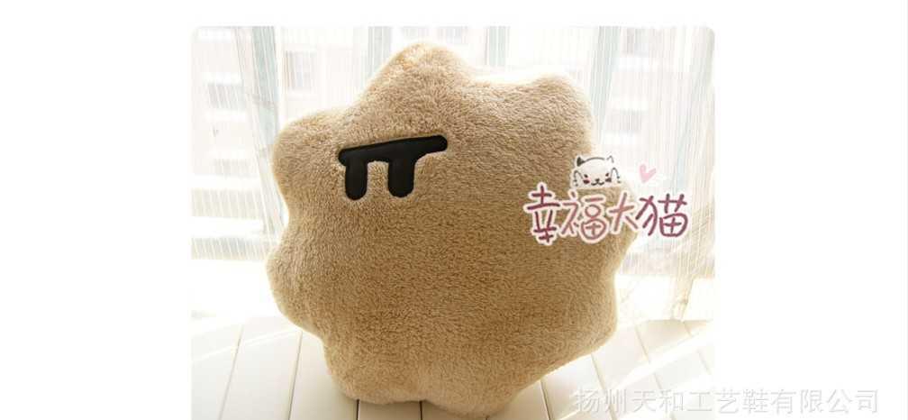 特!优质双面棉花糖靠垫 个性疯果棉花头 毛绒玩具大靠垫/抱枕