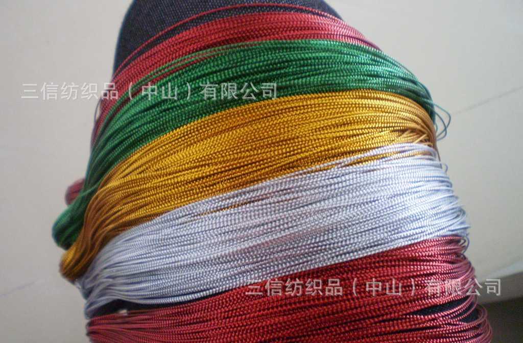 【厂价直销】各种吊牌彩色葱线、质量保证、价格优惠、免费裁切