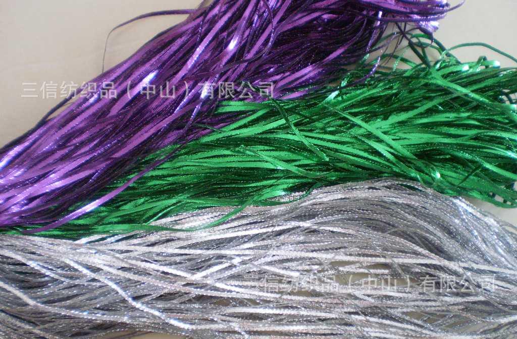 【厂家直销】3MM圣诞礼品彩色扁葱带、质量保证、价格优惠