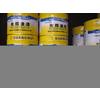 【特价】安徽合肥环氧地坪漆 合肥实达装饰材料有限公司feflaewafe