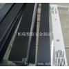 供应液晶电视机喇叭网、pvc喇叭网、pc喇叭网
